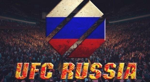 Rosja-UFC