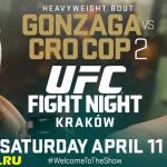 Результаты турнира UFC Fight Night 64: Филиппович отомстил Гонзаге, Манува победил Блаховича