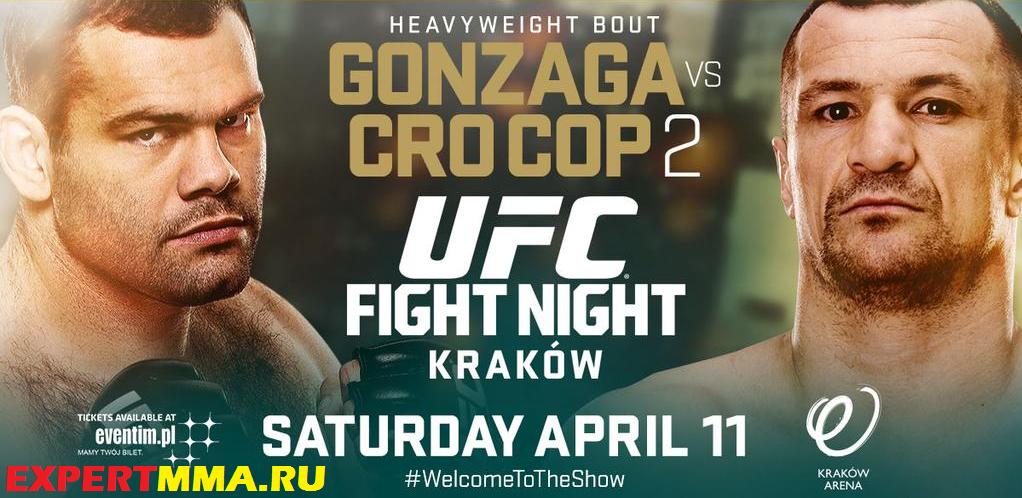 UFC_Poland