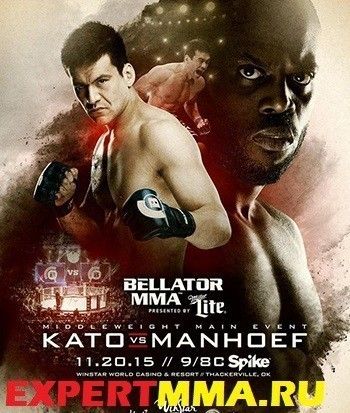kato_manhoef_poster_new