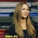 UFC 193 Embedded: Ронда Роузи против Холли Холм (ВИДЕО)