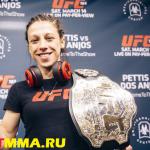 Йоанна Эджейчик хочет стать чемпионкой в нескольких дивизионах