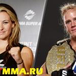 Холли Холм vs. Миша Тейт – 5 марта на UFC 197