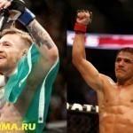 Официально: Магрегор — Дос Аньос, Холм — Тэйт на UFC 197