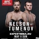 Гуннар Нельсон vs. Альберт Туменов на турнире UFC Fight Night 87