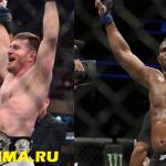 Стипе Миочич против Алистара Оверима на UFC 203