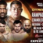 Результаты турнира Bellator 157 : Dynamite 2