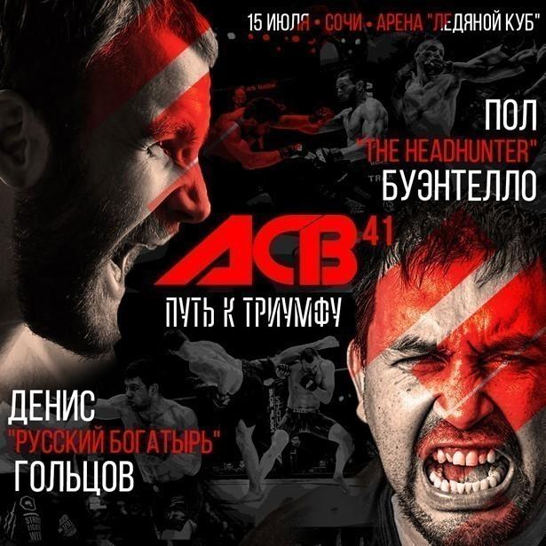 acb41-8-4