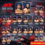 ВИДЕО Предварительных боев ACB 40 «Поле битвы»