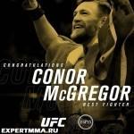 Конор МакГрегор прокомментировал свою победу в премии «Боец года» от «ESPN Espy Awards 2016»