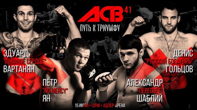 acb41