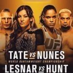 Прямая трансляция юбилейного турнира UFC 200