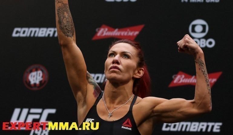 UFC 198 Weigh-ins