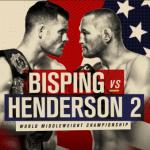 UFC 204: Интересные факты. Биспинг стал рекордсменом UFC
