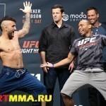 Зарплаты участников турнира UFC Fight Night 96: Lineker vs. Dodson