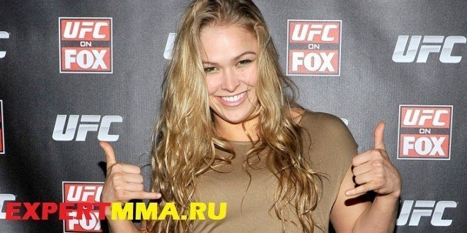 rousey-2-660x330