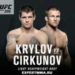 Никита Крылов vs. Миша Циркунов на турнире UFC 206