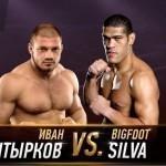 ВИДЕО БОЯ RCC BOXING: Иван Штырков vs. Антонио Сильва