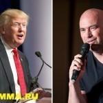 Дана Вайт: Трамп сказал мне, что придёт на UFC 205