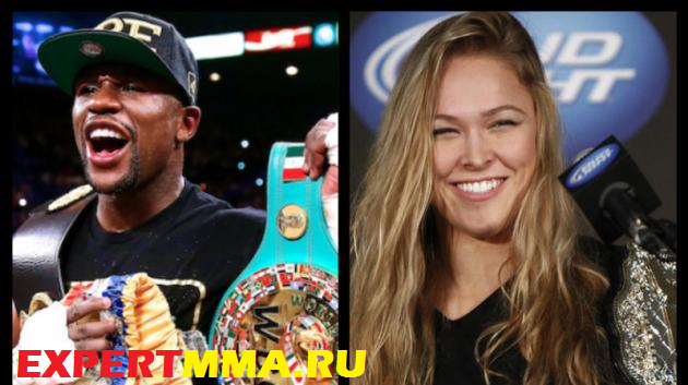 mayweather_rousey-jpg