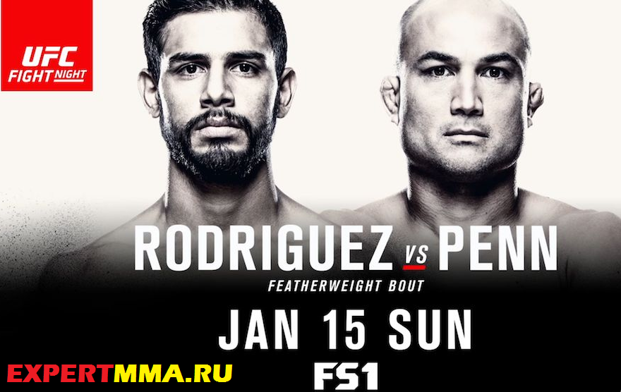 UFC_Fight_Night_103_betting_picks_Rodriguez_vs_Penn_betting_tips_UFC_Fight_Night_Phoenix_bets_Luca_fury_betting.jpg