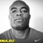 Андерсон Сильва: Сейчас я сфокусирован на семье и своих делах за пределами UFC