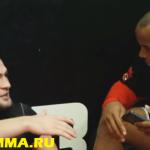 Кормье провел параллель между его боем с «Рамблом» и боем Хабиба Нурмагомедова с Майклом Джонсоном
