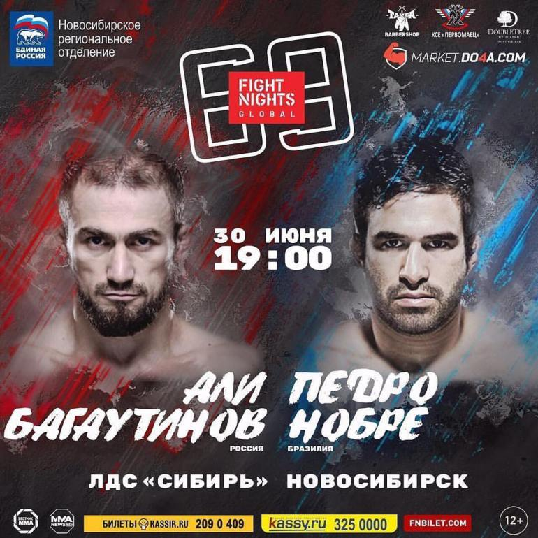 Ali-bagautinov-pedro-nobre-fight-nights