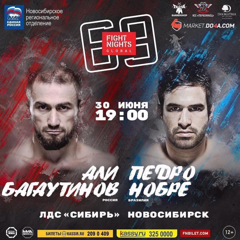 Ali-bagautinov-pedro-nobre-fight-nights