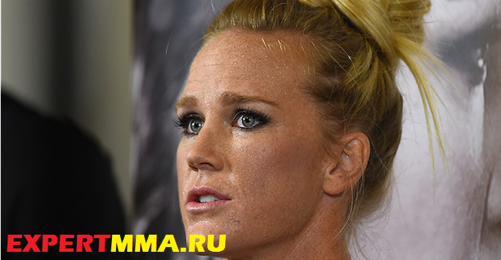 Holly-Holm1[1]