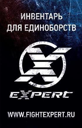 banner-ataka-280-440