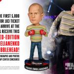 Bellator MMA подарят фанатам 5000 фигурок Фёдора Емельяненко