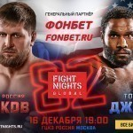 Прямая трансляция Fight Nights Global 82: Виталий Минаков vs. Тони Джонсон