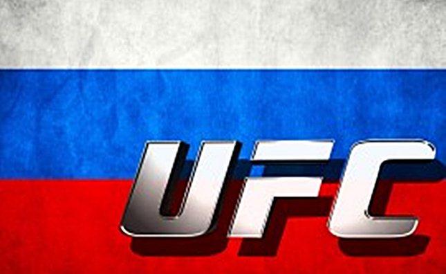 UFC_rusija