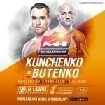 Результаты турнира M-1 Challenge 90: Алексей Кунченко vs. Александр Бутенко