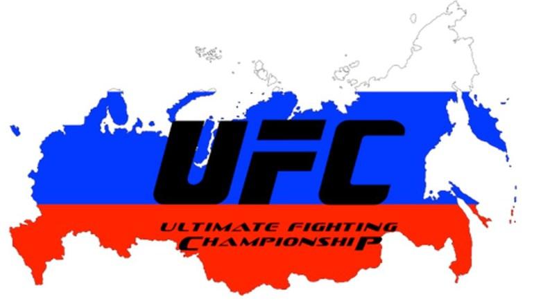 ufc-in-Russia