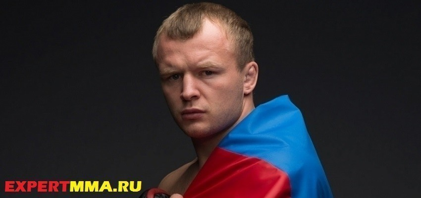 Александр-Шлеменко