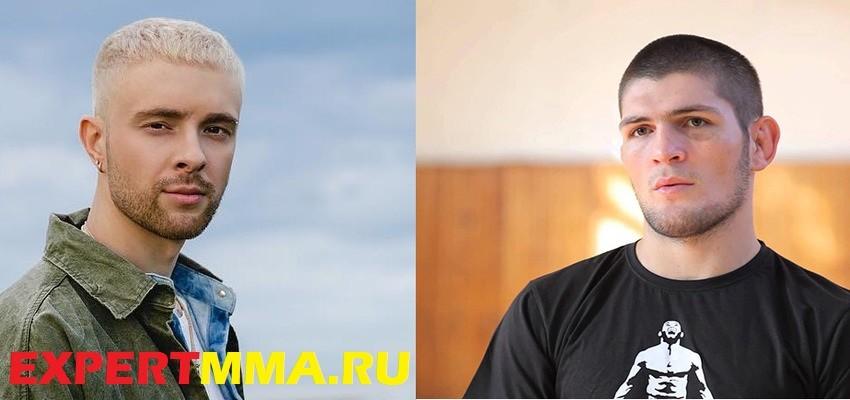 Егор-Крид-Хабиб-Нурмагомедов