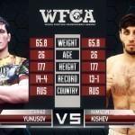 ВИДЕО БОЯ WFCA 53: Рамазан Кишев vs. Джихад Юнусов