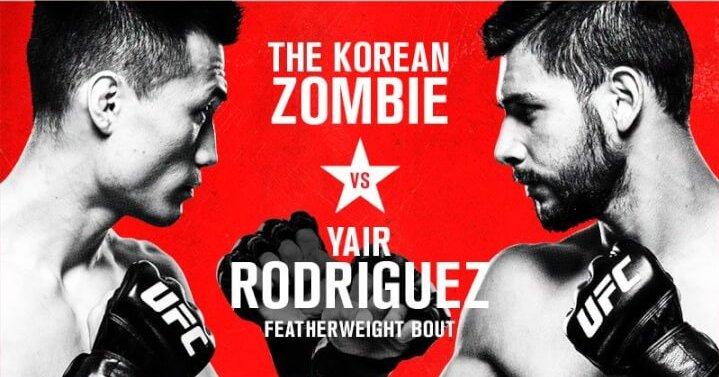 UFCFightNight139Poster-e1541765143335