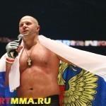 Следующий бой Федора Емельяненко пройдет на новый год