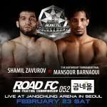 ВИДЕО БОЯ Road FC 52: Шамиль Завуров vs. Мансур Барнауи