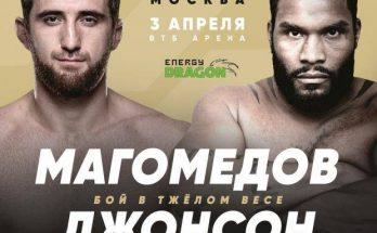 Руслан Магомедов и Тони Джонсон сразятся на ACA 107