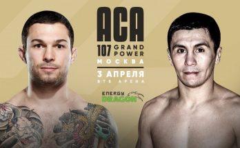 Эдуард Вартанян получил нового соперника на ACA 107