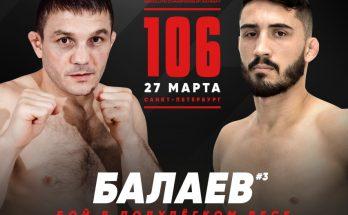 Марат Балаев проведёт следующий бой на ACA 106
