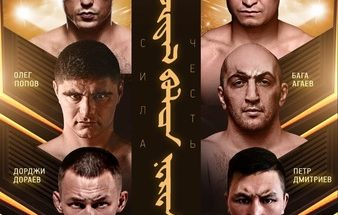 Прямая трансляция Fight Nights Global 97: Олег Попов – Бага Агаев