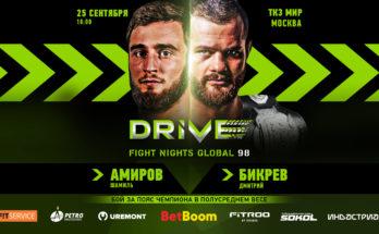 Прямая трансляция Fight Nights Global 98: Шамиль Амиров – Дмитрий Бикрев