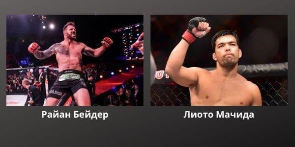 Райан Бейдер