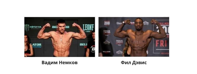 бой Немков - Дэвис 2