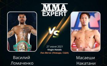 Прогноз на бой Ломаченко – Накатани: Масаеши в ринге, Теофимо в уме
